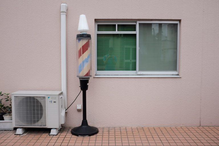 Klimatyzacja z łatwością schłodzi powietrze w pomieszczeniu